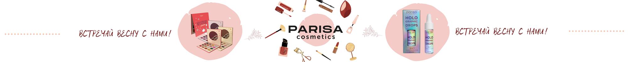 Официальный дистрибьютор Parisa Cosmetics
